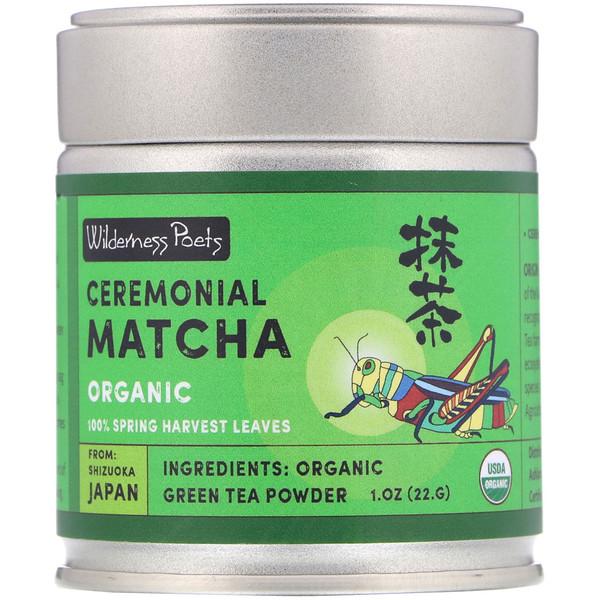 شاي ماتشا
